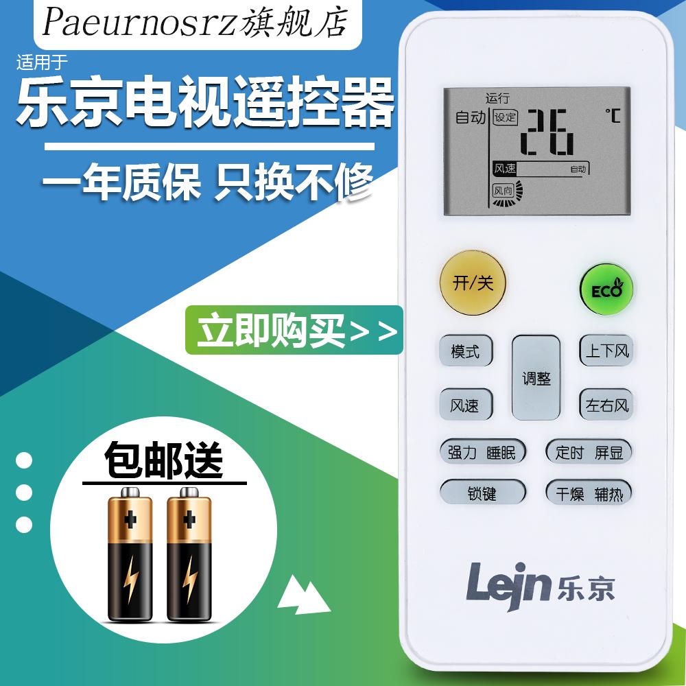 Внутриигровые ресурсы Sengoku Fengyun Артикул 595574839219