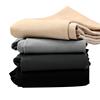 竖条纹外穿薄款肉色螺纹踩脚裤子性价比高吗