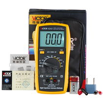 Victory Genuine VC6243 Digital inductor capacitor Universal digital multimeter LCR Tester Wanneng