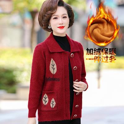 2020新款妈妈开衫毛衣中年女装60中老年人秋冬装加绒加厚洋气外套