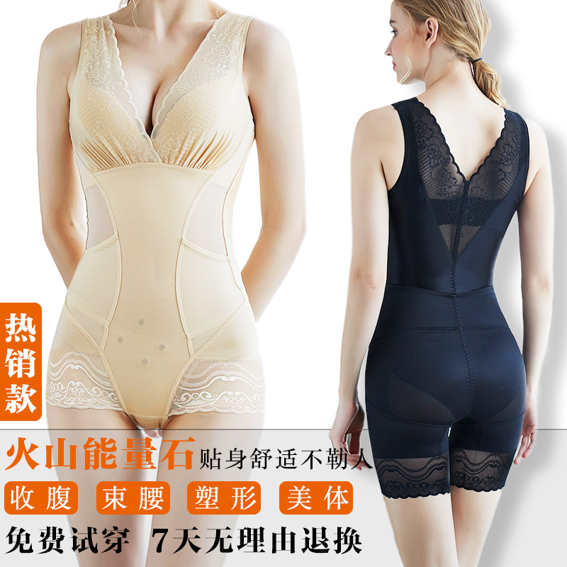 Beautys beauty scheme summer one-piece body shaping clothes womens body shaping underwear ultra thin postpartum abdominal girdle body shaping after off
