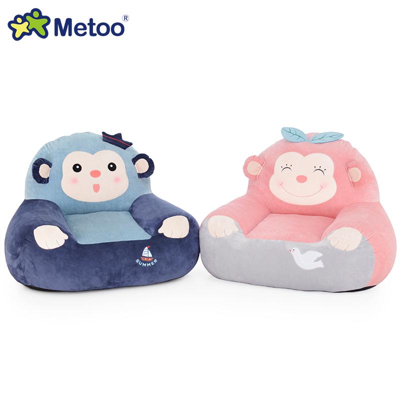 metoo幼儿园宝宝小沙发坐椅毛绒玩具迷你卡通懒人榻榻米 儿童礼物