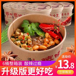 洛韵嗨吃家酸辣粉桶装螺蛳粉方便面整箱粉丝米线正宗夜宵速食泡面
