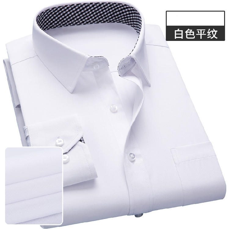 Smart man long-sleeved shirt Korean business boss shirt 衬衫