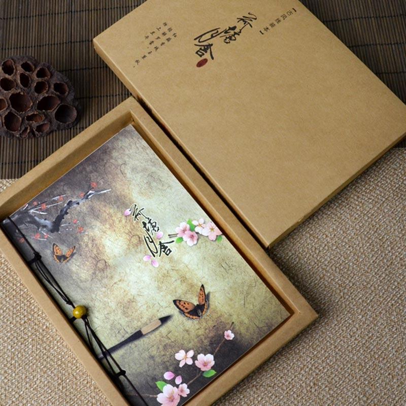 弓禾彩页日记记事线装本子礼品盒中国风精美笔记本文具创意复古风