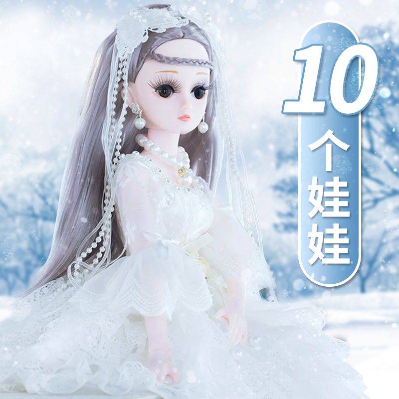 60cm blink Barbie road large Doll Girl large gift box set Princess toy single cloth