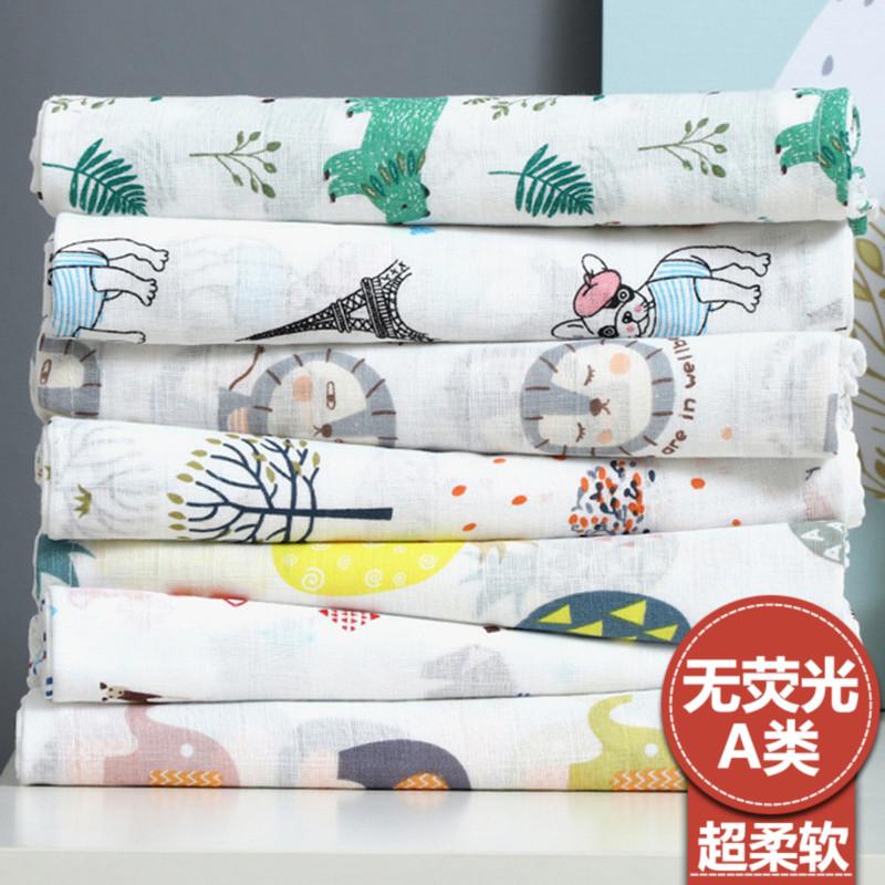 限8000张券纯棉纱布婴儿浴巾初生新生儿童被宝宝超柔软盖被夏季薄款柔软吸水