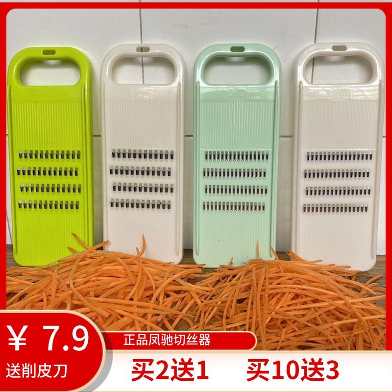 凤驰牌土豆丝切丝器家用搜子插板切菜器黄瓜丝胡萝卜丝擦丝刨丝器
