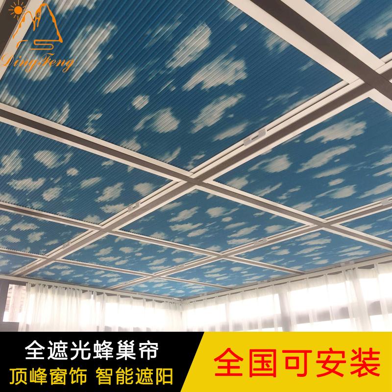 Шанхай улей занавес день пролить оттенок соты занавес стекло изоляция солнечный свет дом затенение топ занавес установка мансардные окна топ вручную