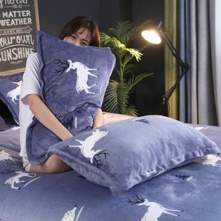 枕头套珊瑚绒枕套一对装48x74cm成人卡通学生枕头皮法兰绒枕芯套品牌