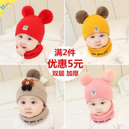 婴儿帽子秋冬0-3-6-12个月女宝宝毛线帽男童加厚保暖围巾新生儿帽