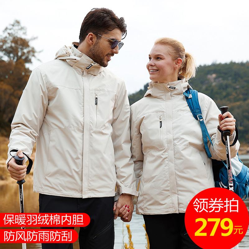 雷诺斯羽绒棉冲锋衣男三合一两件套户外潮牌防风女上衣白色滑雪服