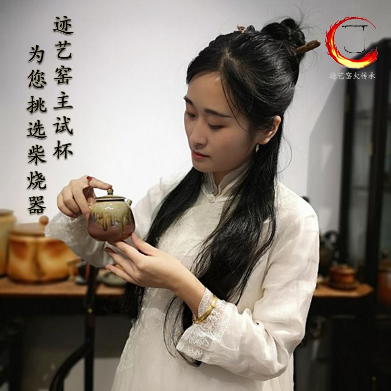Jingdezhen handmade Masson Pine porcelain Master Cup