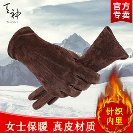 皮手套秋冬女式保暖加厚韩版电瓶车防风防寒修手骑行加绒真皮手套图片