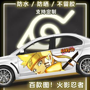 火影忍者车贴车身两侧鸣人佩恩晓组织 动漫装饰汽车贴纸划痕 遮挡