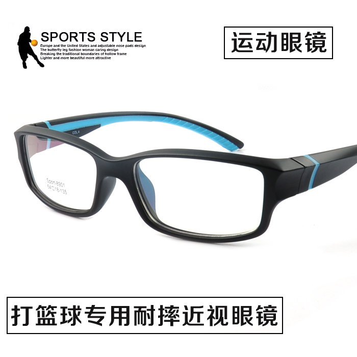 With short-sighted glasses, ultra light TR90 sports spectacle frame, short-sighted mens color changing eye frame, basketball fashion eye protection