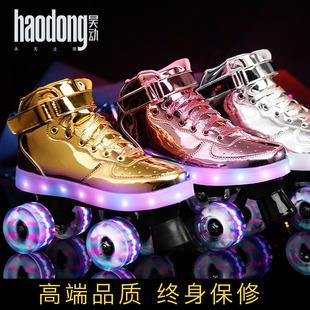 溜冰鞋成年双排滑轮男女旱冰场专用四轮滑冰鞋儿童大人发光轮滑鞋