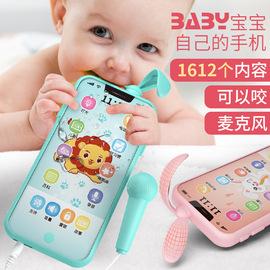 婴儿手机玩具儿童可充电小孩触屏男女宝宝仿真电话0-1-2-3周岁半