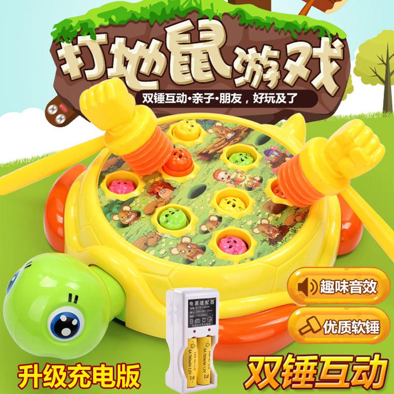 Ребенок хомяк игрушка младенец головоломка доступный большой размер сокровище музыка стучать забастовка игровой автомат мужской и женщины ребенок 0-1-2-3 лет 4