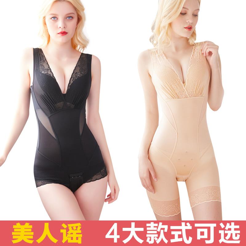 塑身内衣收腹束腰燃脂女正品美体瘦身肚子塑形产后美腿无痕超薄款