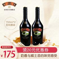 750ml瓶装烘焙配制力娇奶酒750ml原味百利甜酒baileys