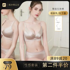 内衣女聚拢无钢圈文胸套装加厚无痕上托调整型小胸罩收副乳夏季