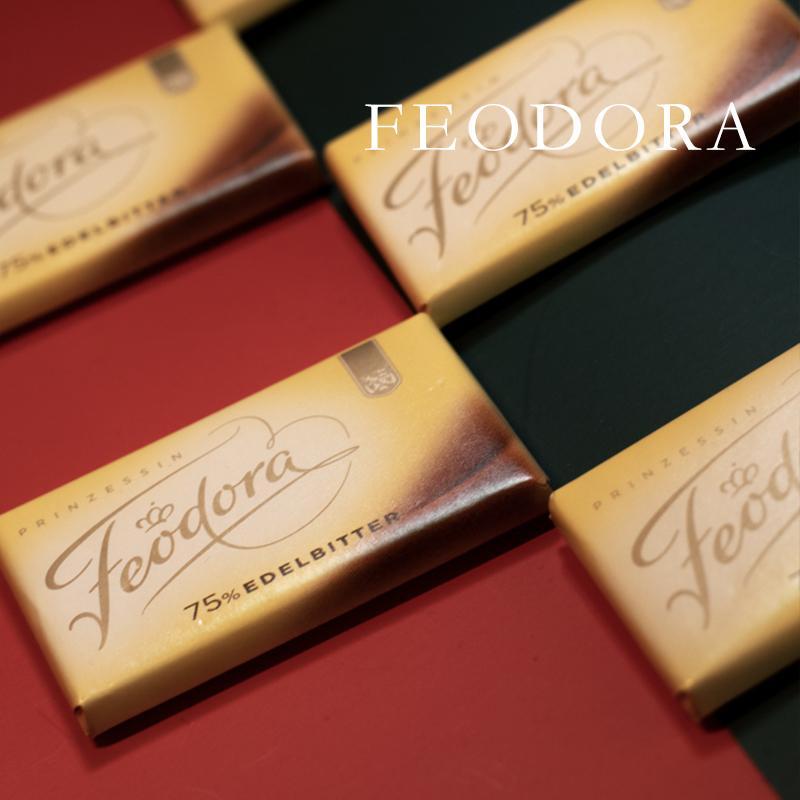 德国Feodora费多拉公爵夫人赌神黑巧克力37%60%70%赌神同款包邮正