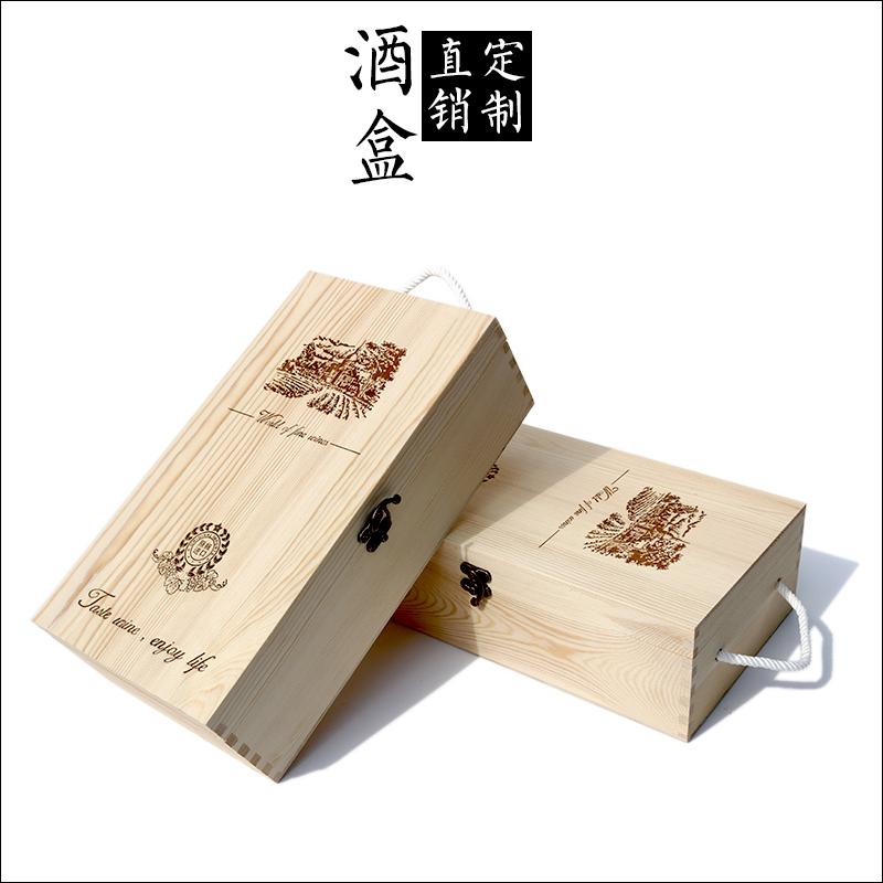 双支红酒盒木盒子葡萄酒礼盒实木质木制通用红酒箱木箱包装盒定做