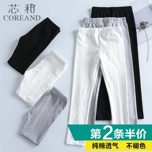 女童春秋2021新款外穿洋气打底裤