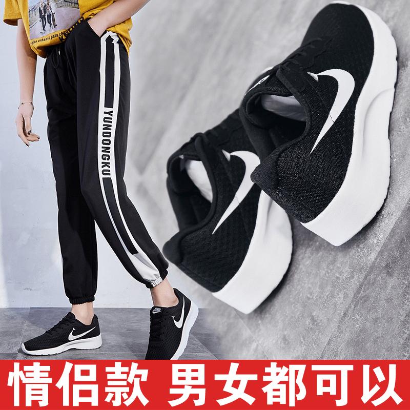轩尧耐克泰男鞋2019夏季新款运动鞋跑鞋舒适休闲鞋低帮情侣跑步鞋