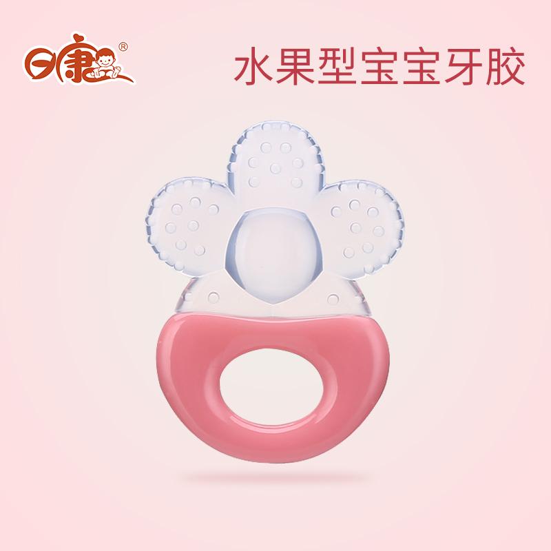 日康婴儿磨牙棒牙胶不含bpa 4个月咬咬玩具 0-1岁宝宝硅胶磨牙器