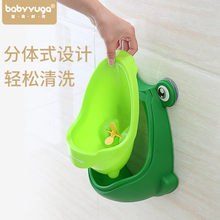 Baby urinal, boy wall urinal, child standing urinal, boy urinal