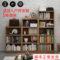 屋之宝简约现代书柜子储物柜简易自由组合书柜书架书橱组装格子柜