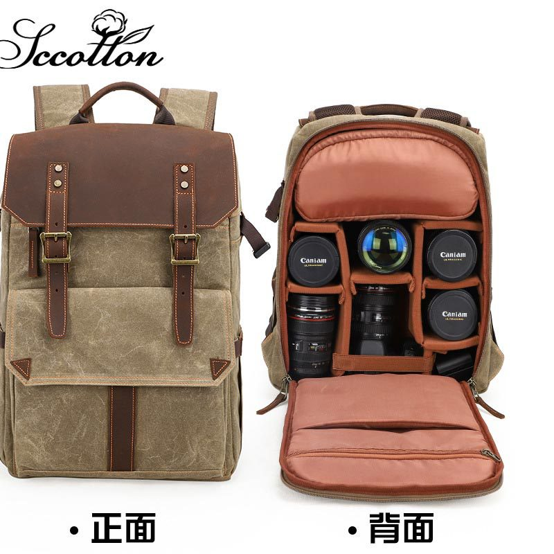 Retro color contrast Camera Backpack Leather Backpack New Fashion youth computer bag business travel large capacity schoolbag