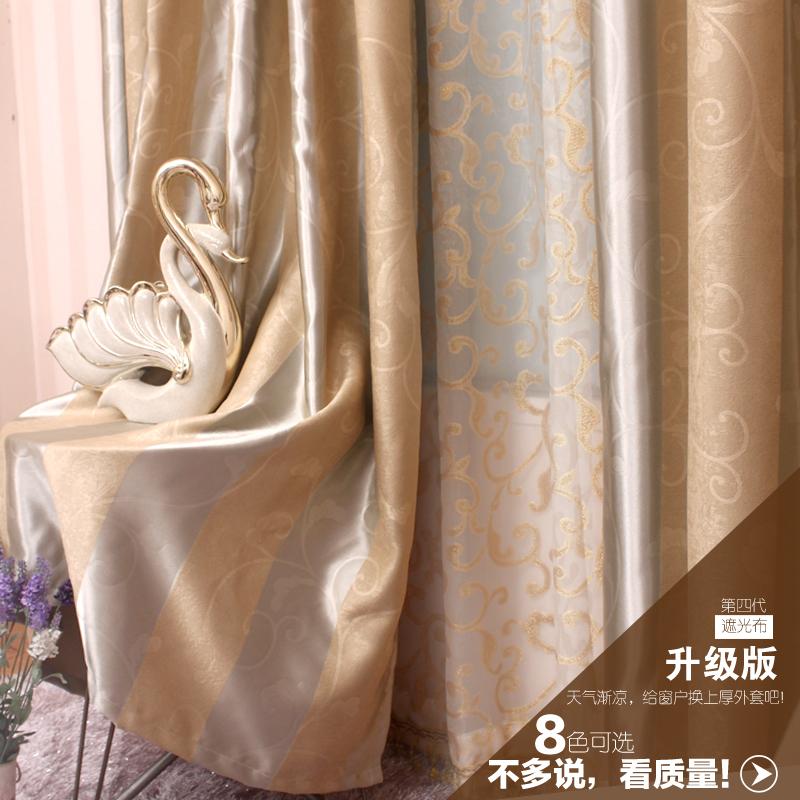 Обновление полосатый розовый желтый синий зеленый плавающий сад гостиной спальня занавес тень ткани продукта распродажа скидки