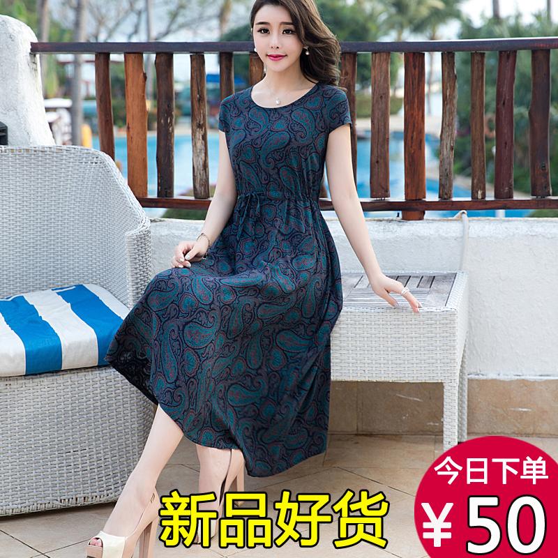 2018夏装新款中老年女装棉绸连衣裙大码修身胖妈妈装短袖印花长裙