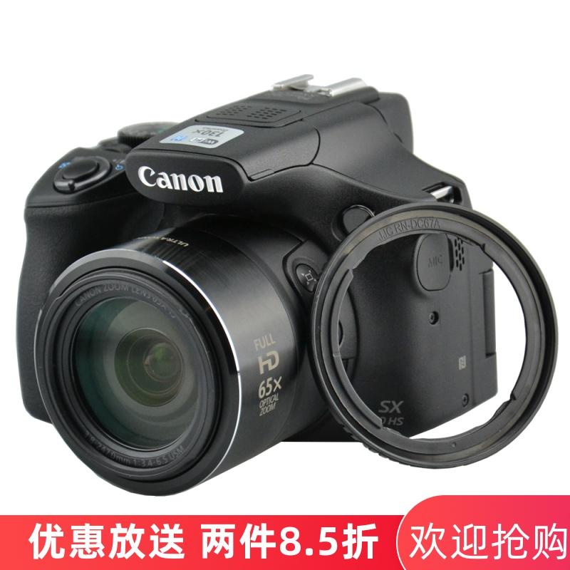 JJC佳能FA-DC67A滤镜转接环SX60 SX50 SX530 SX520可装UV镜偏振镜,可领取3元天猫优惠券