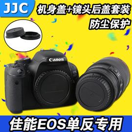 JJC 适用于佳能单反EF/EF-S卡口镜头后盖机身盖70D/5D3/6D/750D/760D/100D/700D配件