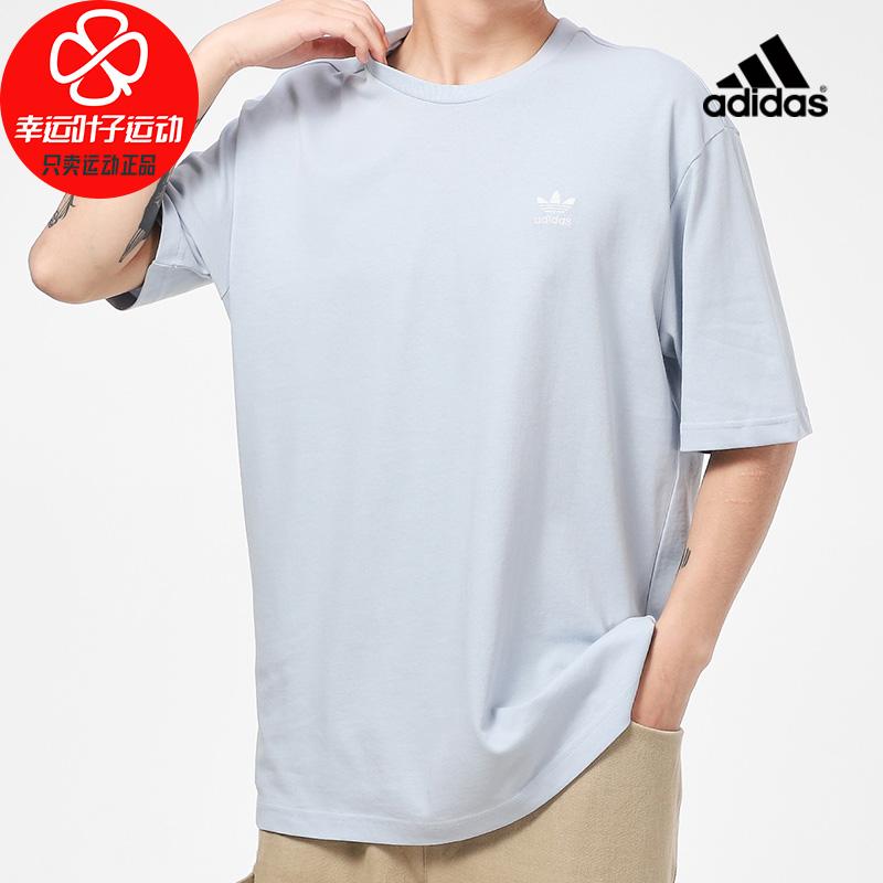 Adidas clover Blue Short Sleeve mens 2021 summer new sportswear pure cotton breathable T-shirt gn3496