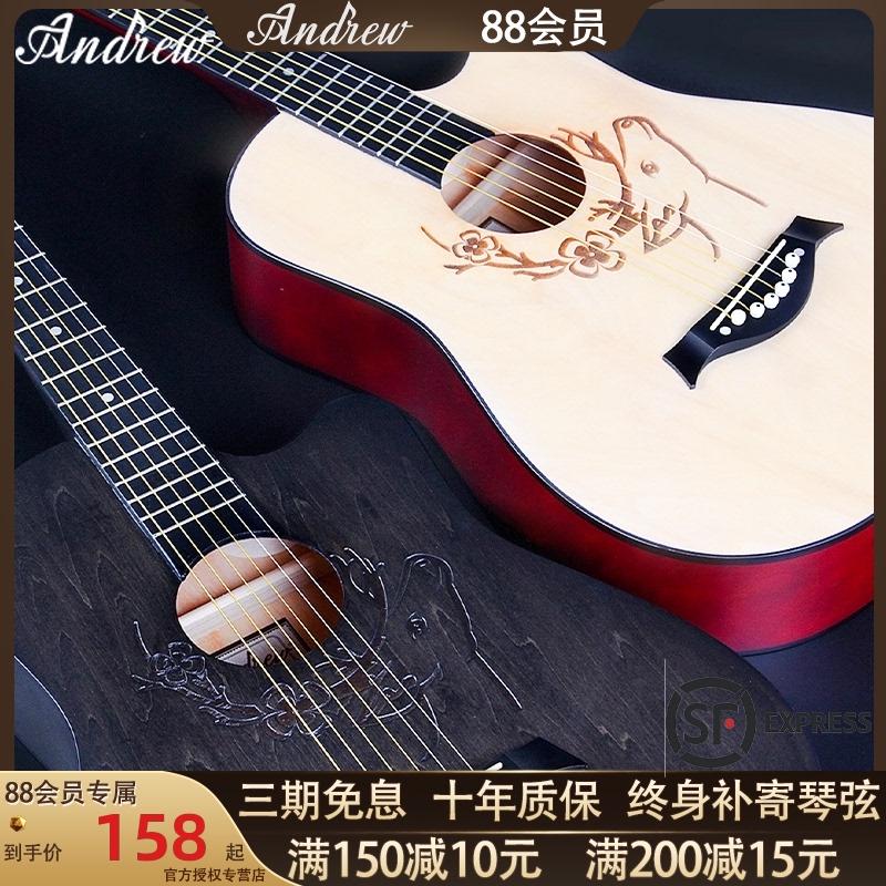 Гитары Артикул 37972429952