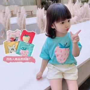 纯棉儿童卡通t恤宝宝短袖上衣童装女童纯色中小童韩2020夏装新款