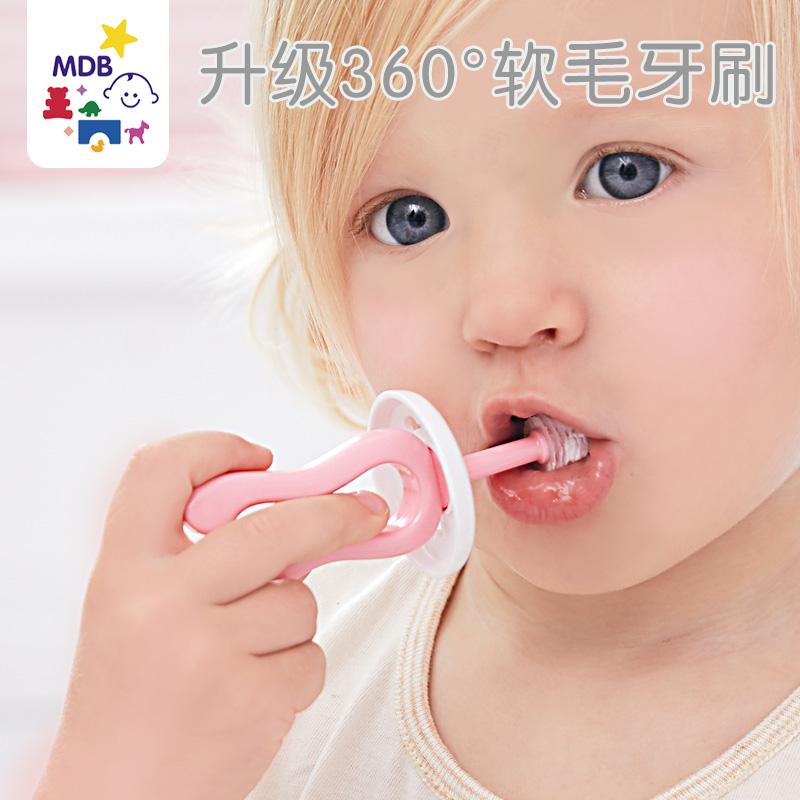 mdb婴儿牙刷0-1-2-3-6岁软毛儿童宝宝牙刷小头防卡喉训练牙刷,可领取5元天猫优惠券