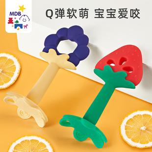 MDB婴儿牙胶磨牙棒儿童草莓可水煮磨牙0 12个月硅胶水果牙咬胶
