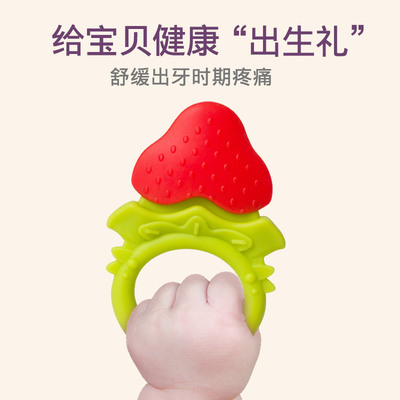 mdb baby teether molar stick can be boiled in high temperature water strawberry teeth chew toy baby bite music hand grasp silicone