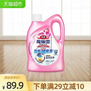 进口花王拖地木地板清香擦洗清洁液