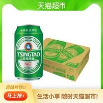 6罐装啤酒6330mlTSINGTAO青岛啤酒奥古特易拉罐醇正