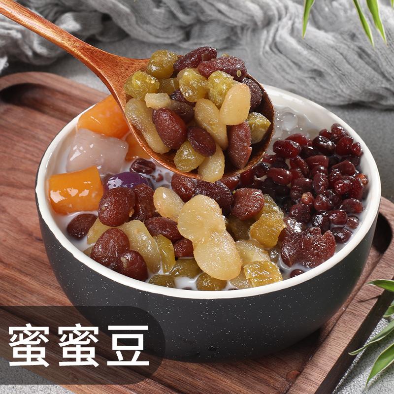 红小豆蜜蜜豆开袋即食熟红豆糖纳豆奶茶沙冰甜品烘焙辅料原料500g