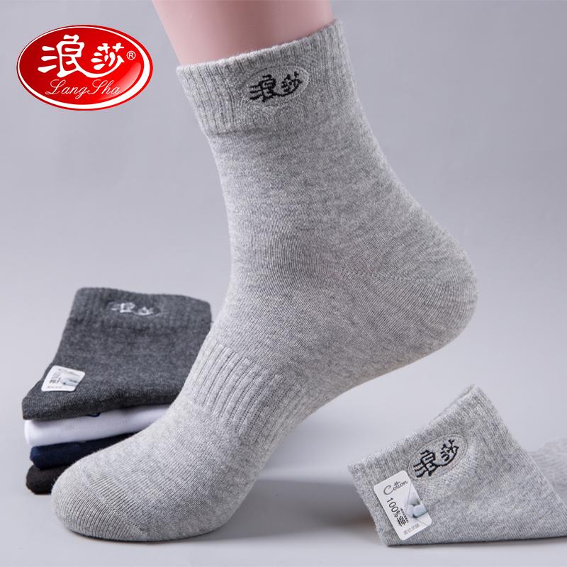 中厚款男袜