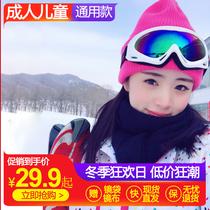 滑雪镜大人双层防雾滑雪眼镜男女单双板大球面卡近视雪镜NICEFACE