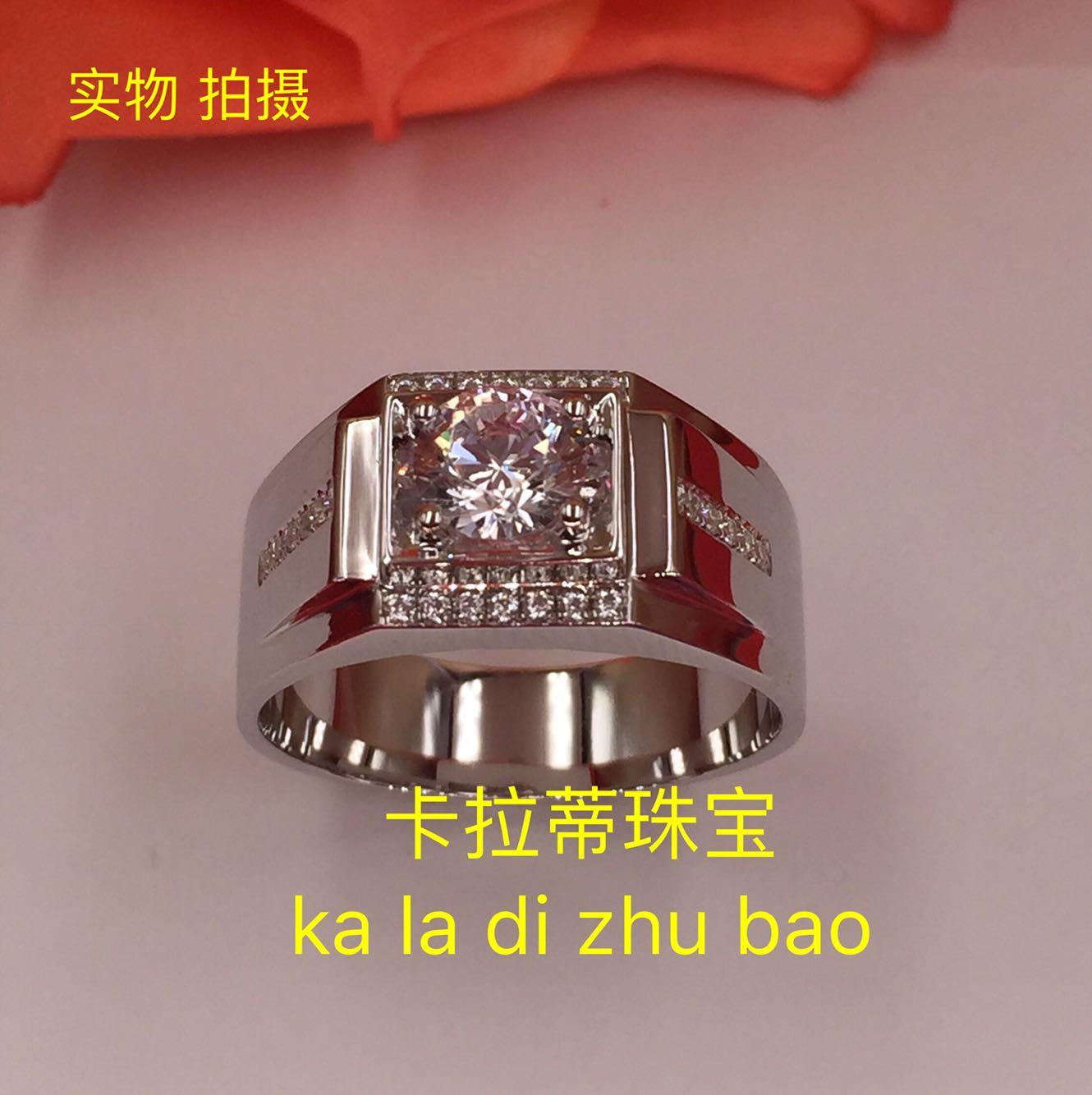 1 / 2 carat Moissanite ring mens 18K White Gold Diamond Ring pt950 Platinum Engagement Wedding Ring Gift